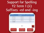 Support for Spelling Y2 Term 1