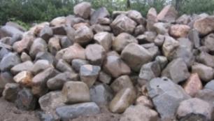 2 ft  Long Island Boulders