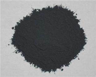 Alpha Chemicals Copper Oxide