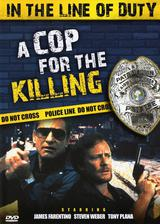 A Cop For The Killing, In The Line of Duty DVD.