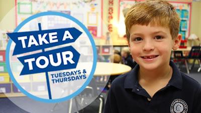 Take a School Tour