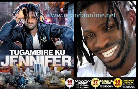 Tugambire Ku Jennifer Concert is set for Nov 16, 2012