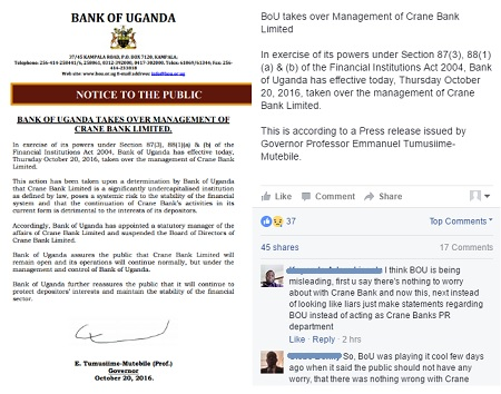 Official message announcing the takeover of Crane Bank by Bank of Uganda