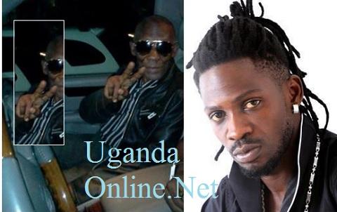 Bobi Wine and his Dad