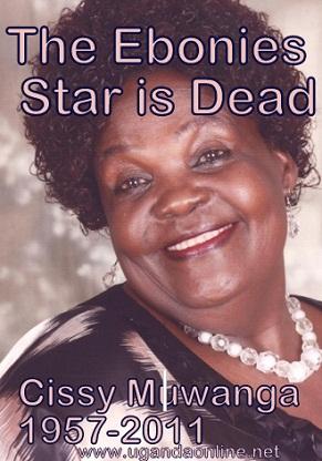 Cissy Muwanga is Dead