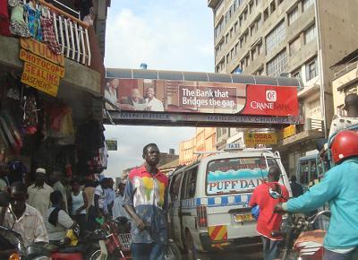 Uganda Online Photo Gallery Entertainment News Breaking Stories