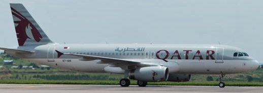 Qatar Airways Now Flies to Entebbe, Uganda