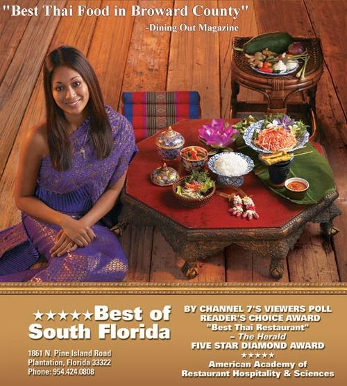 Thai Restaurant South Florida Fort Lauderdale Broward County Dade Palm Beach Home