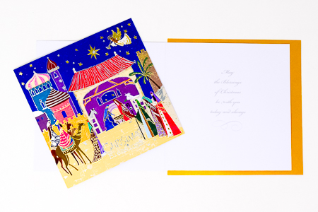 Nativity Handcrafted Christmas Card.