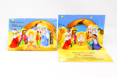 Pop Up Christmas Card.