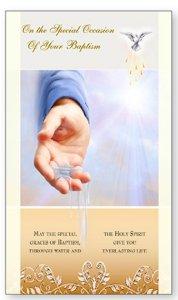 Adult's Baptism Card..