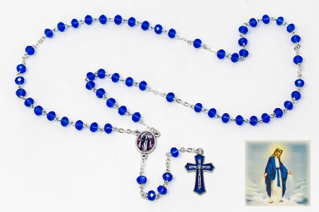 Ave Maria Miraculous Rosary Beads.