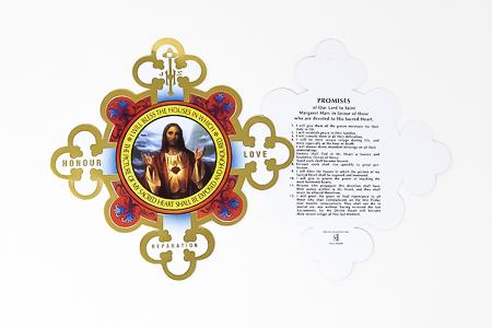 Door Shield Depicting the Sacred Heart of Jesus.