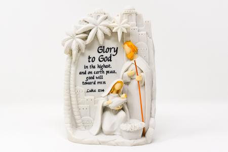 Glory to God Nativity