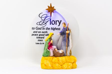 Glory to the God Christmas Nativity.