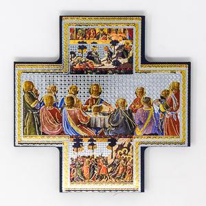 Icon Last Supper.
