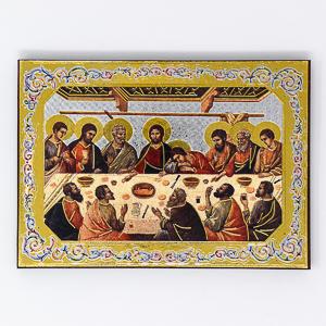 Last Supper Icon.