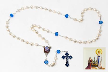 Ave Maria Lourdes Rosary Beads.