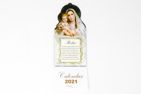 Mother Mary 2021 Calendar.
