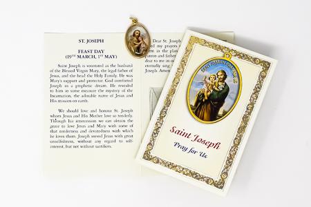 St Joseph Prayer Leaflet.