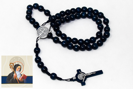 St Benedict Wooden Black Rosary.
