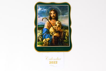 Saint Joseph - Calendar 2022