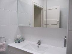 Bathroom Grange