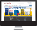 Matthai Online Catalog