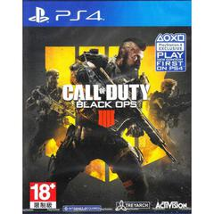Call of Duty Black Ops 4 Playstation 4 PS4 - Brand New - Region Free Popular Item 833 viewed per day      3 product ratings $19.95